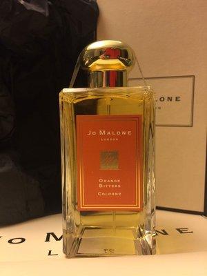 Jo Malone Limited Edition Orange Bitters Cologne 苦橙經典