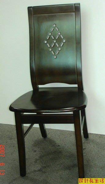 【DYL】胡桃色實木餐椅(部份地區免運費)139