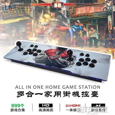 『格倫雅』遊戲機 999合一家用街機月光寶盒5S格斗拳皇街機游戲機搖桿^5908