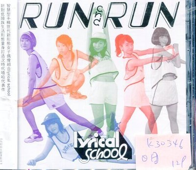 *真音樂* LYRICAL SCHOOL /  RUN AND RUN 二手 K30346 台北市