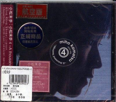 【嘟嘟音樂坊】小松未步 - 4 ~A thousand feelings~ 日版   (全新未拆封/日文)