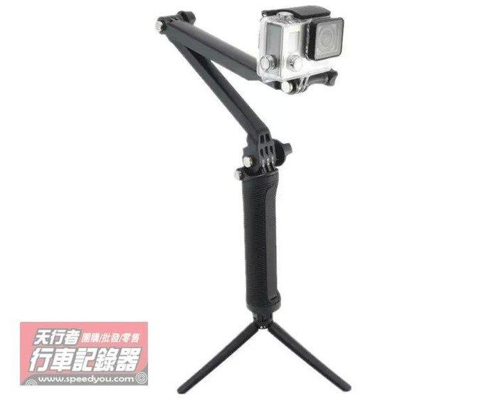 GoPro 副廠配件 HERO2 3 3+ 4 SJ4000 3-Way 多功能摺疊臂 自拍棒