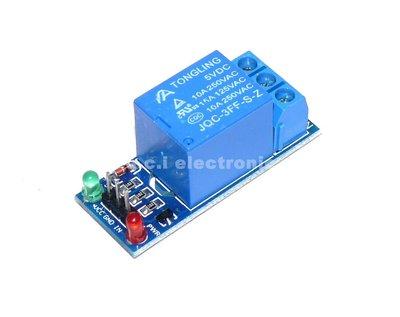 【UCI電子】(16-0)  1路繼電器模組 5V 高電平觸發 低電平觸發 都有 繼電器擴展板