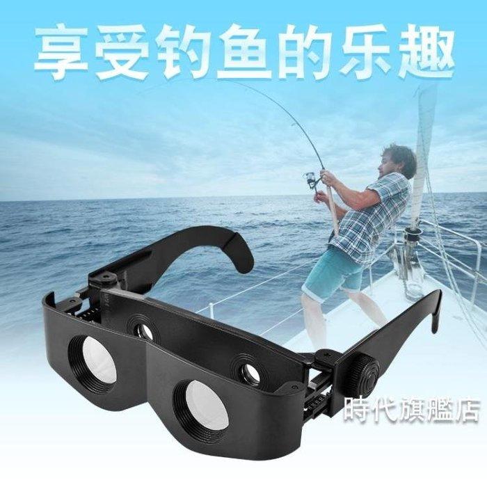 全館免運釣魚望遠鏡高倍高清夜視10看漂垂釣專用放大增晰專業頭戴式眼鏡2