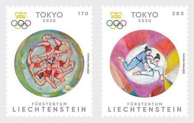2020年列支敦士登東京奧運郵票