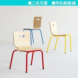 【樂樂生活精品】《C&B》布倫多兒童曲木靠背椅(2張/組) 免運費 請看關於我!