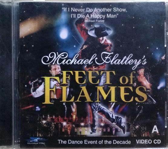 《絕版專賣》Michael Flatley 麥克佛萊利 / Feet of Flames 火焰之舞 (VCD)