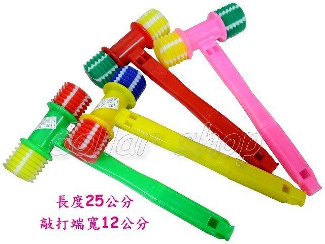 寶貝玩具屋二館☆【小教具】台灣製---二合一彩色聲響小槌子+吹笛(單款價)