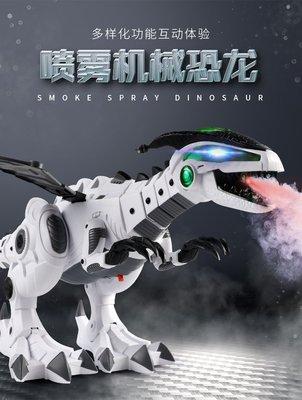 省很多~電動恐龍玩具.噴霧機械恐龍.仿真動物機械恐龍.恐龍模型玩具.電動噴霧恐龍.