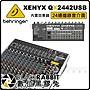 數位黑膠兔【 Behringer XENYX QX2442USB 2...