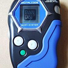 數碼暴龍04 D5 D-Tector 密碼武裝暴龍機ver.1 日版