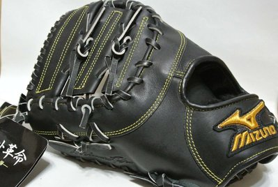 貳拾肆棒球---日本帶回Mizuno pro real selection kip 硬式一壘手棒球手套/反手