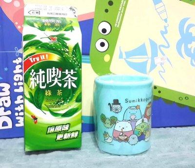 Sumikko Gurashi Corner Creatures tooth mug water cup gifts