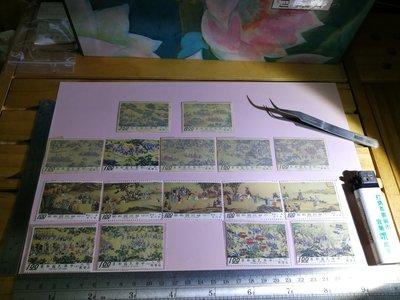 銘馨易拍重生網 107SP646 早期 60年代 明清 出警、入蹕、春市圖郵票(即16張未成套ㄧ標) 保存如圖 讓藏