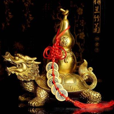 廠家直銷銅器葫蘆龍龜擺件辦公室裝飾品擺件招財福祿歸來-zhp05