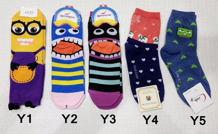 現貨 韓國 北極熊 便便 小小兵 妖怪 中統襪 襪子 22-25cm