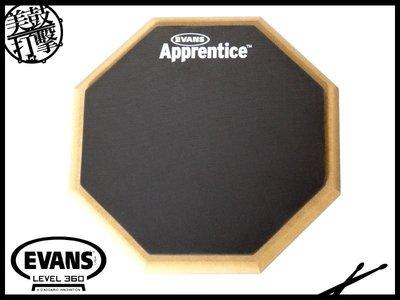 EVANS HQ Apprentice 7吋打點板/打擊墊 比realfeel便宜【美鼓打擊】