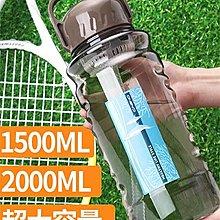 【現貨】 超大容量塑料水杯子1000ML便攜太空杯超大號戶外運動水壺2000ML 保溫杯