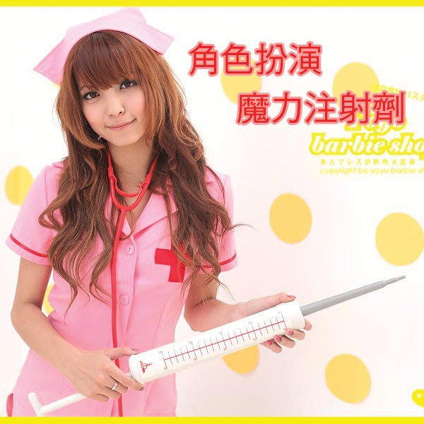 【YOYO芭比小舖】P-036 魔力注射大針筒|專賣各式角色服及道具