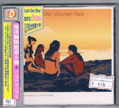 [鑫隆音樂]電音CD-海洋咖啡館第6輯 Cafe Del Mar vol.6[731456486123]全新/免競標