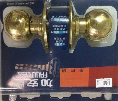 【台北鎖王】【FAULTLESS 加安牌】喇叭鎖 C3700 型 金 卡巴鑰匙 房間門用