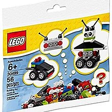 LEGO Robot Vehicle Free Builds - Make It Your Own (30499) 71044 71040 21318