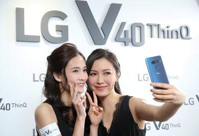 熱賣點 旺角店  LG V40 + 128GB 藍紅灰銀 全新 功能超越 G7