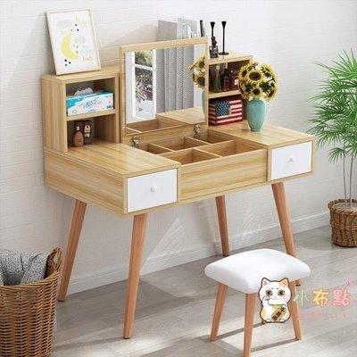 化妝桌北歐梳妝台小戶型簡約組裝現代省空間經濟型翻蓋化妝台桌書桌書架xwAMSS