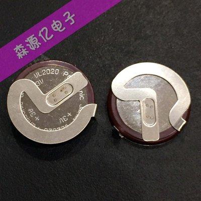 VL2020 90度腳 3V帶焊腳可充電池 寶馬遙控鑰匙專用 W68