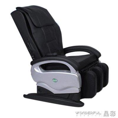 多功能家用老人按摩椅全自動全身加熱辦公沙發電動小型按摩器墊JD限時搶購