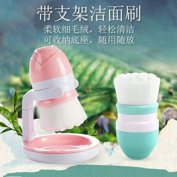 【TT】手動洗臉刷帶支架臉部潔面刷軟毛按摩清潔毛孔小刷子洗臉器洗面刷