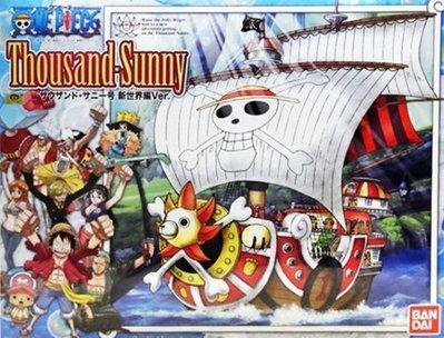 日本正版 萬代 海賊王 航海王 千陽號 新世界Ver. From TV animation 組裝模型 日本代購