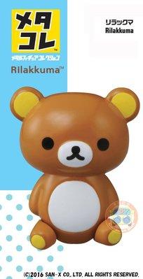 現貨~限量! 日版 TOMICA 多美 合金 人偶 拉拉熊 懶懶熊 懶熊哥 咖啡熊