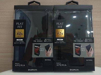【LEPLUS】SONY XZ/XZS「FLAT FIT」智慧掀蓋多功能皮套(黑) 現貨
