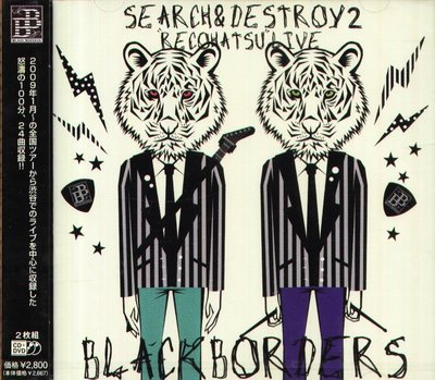 K - BLACK BORDERS - Search & Destroy 2 Reco Hatsu - 日版 - NEW