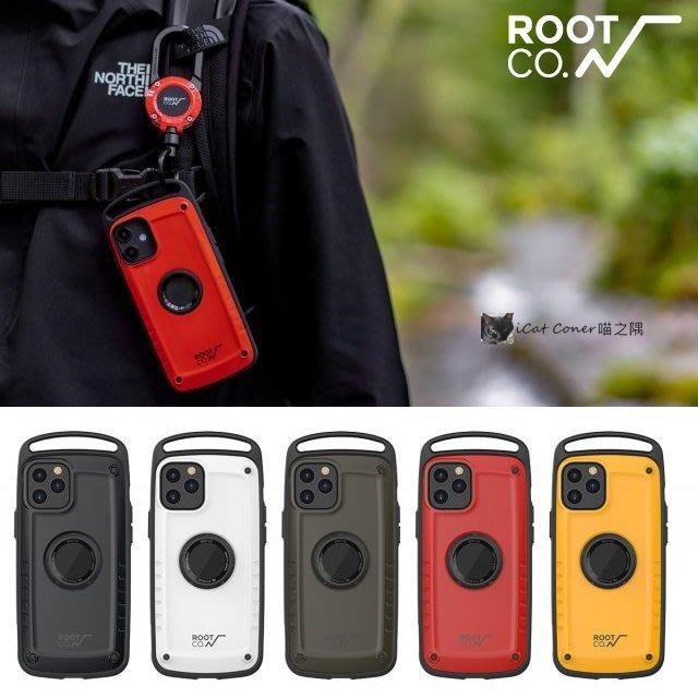 【現貨】 ROOT CO. iPhone 12 mini / Pro Max 掛勾式軍規防摔保護殼+登山扣環 喵之隅