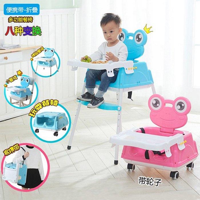 寶寶餐椅兒童吃飯宜家餐桌椅子嬰兒吃飯座椅便攜可折疊飯桌學坐椅jy