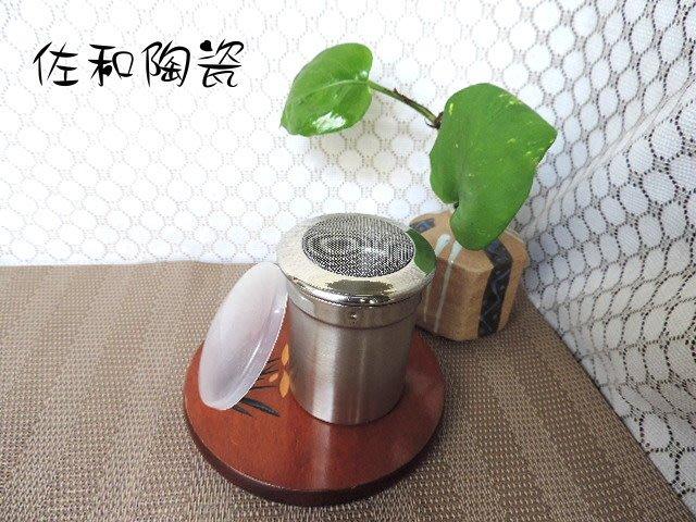 ~佐和陶瓷餐具~【38P6129不鏽鋼網狀粉筒】黑胡椒罐/調味罐/起司粉/餐廳用