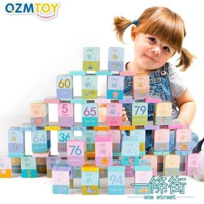 哆啦本鋪 100粒雙面數字漢字多米諾骨牌兒童益智玩具寶寶識字認字木質積木 D655