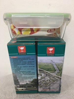 GLASS WARE 四面扣長方型玻璃保鮮盒 0.5L