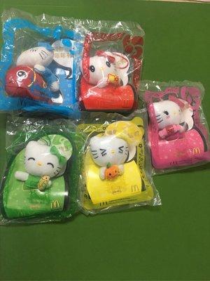 麥當勞2009年新年Hello kitty開運掛飾(大餘+甜蜜+好運+吉利+元寶)直購價400元
