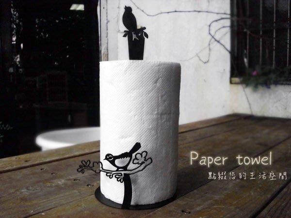 ☆成志金屬☆*設計款*鳥影桌上型紙巾架,具生活感的雅致設計,愜意好生活*置物架*