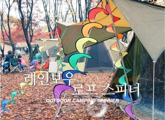 【悠遊戶外】 露營佈置 七彩旋轉風條旋轉彩帶 動感野營風車 彩旗 帳篷裝飾  教室佈置