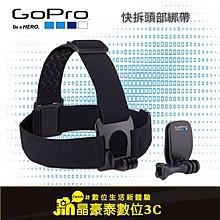 GoPro 快拆頭部綁帶 ACHOM-001 晶豪泰3C 專業攝影  公司貨
