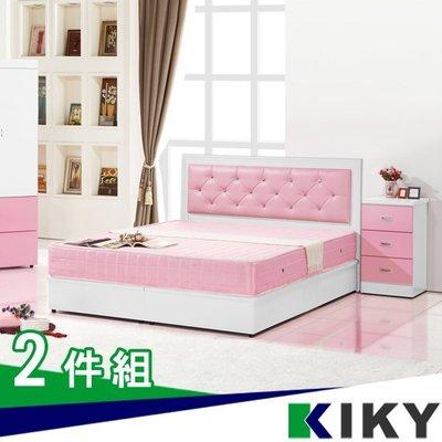 【床組】堅固床板│雙人床架5尺-【粉紅佳人】夢幻璀璨水鑽(床頭片+六分板床底)粉紅床組-KIKY~PinkLady