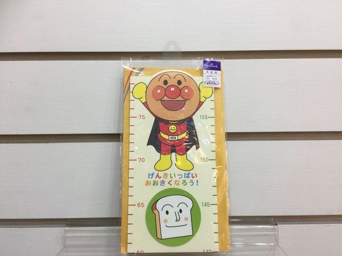 麵包超人身高尺(日本帶回來)