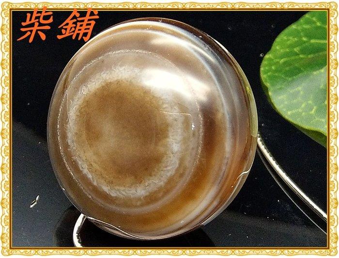 【柴鋪二館】天然西藏老礦天眼石 原礦羊眼板珠天珠 (編號B-23)(單品實拍)