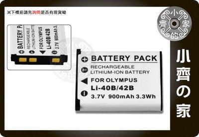 小齊的家 OLYMPUS FE- 320,330,340,FE-350,u840,u850sw,1050sw,EN-EL10,LI-42B, Li-40B鋰電池