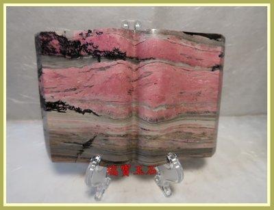 瑞寶玉石~天然意境 花蓮玫瑰石雕一本萬利~無字天書 擺件 直購價【H5173】
