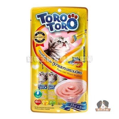 【寵物王國-貓館】ToroToro寵愛肉泥包(鮪魚+海鮮總匯口味)(15g*5入)
